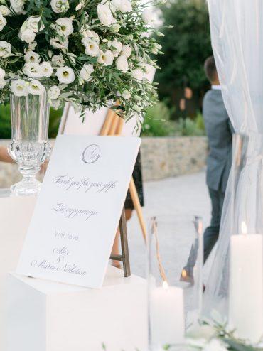 So Chic Olive Wedding!