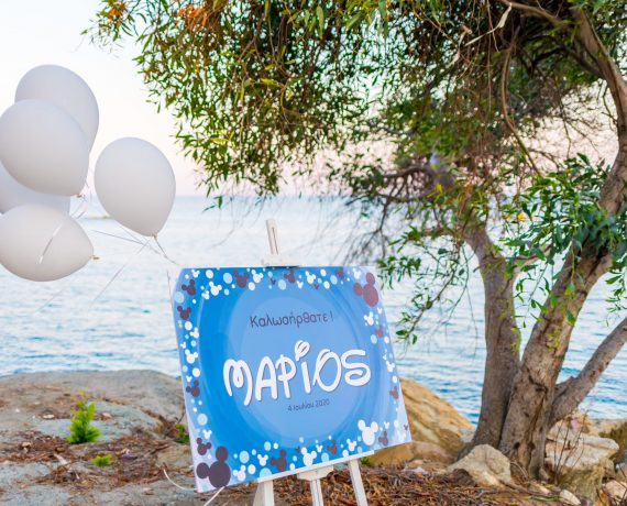 Luxury Christening by the Sea