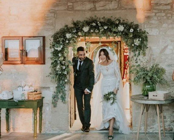 Greenery Garden Wedding